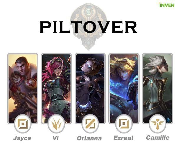 LMHT: Sắp xếp đội hình các tướng dựa trên quê quán - Team Hư Không gây sát thương siêu lỗi (P.2) - Ảnh 3.