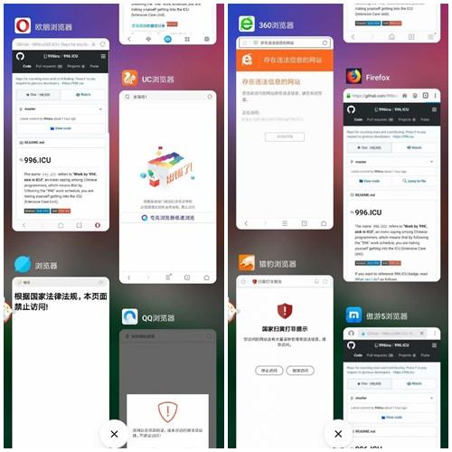 """Alibaba, Xiaomi và nhiều công ty Trung Quốc chặn trang GitHub mà các coder sử dụng để phản đối """"luật ngầm giới lao động 996"""" - Ảnh 2."""