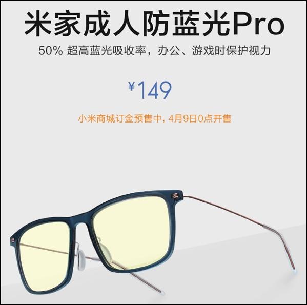 Xiaomi ra mắt kính bảo vệ mắt khỏi ánh sáng xanh: Phù hợp với người dùng máy tính nhiều, giá 500.000 đồng - Ảnh 5.