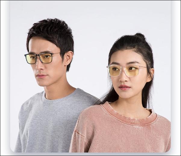 Xiaomi ra mắt kính bảo vệ mắt khỏi ánh sáng xanh: Phù hợp với người dùng máy tính nhiều, giá 500.000 đồng - Ảnh 1.