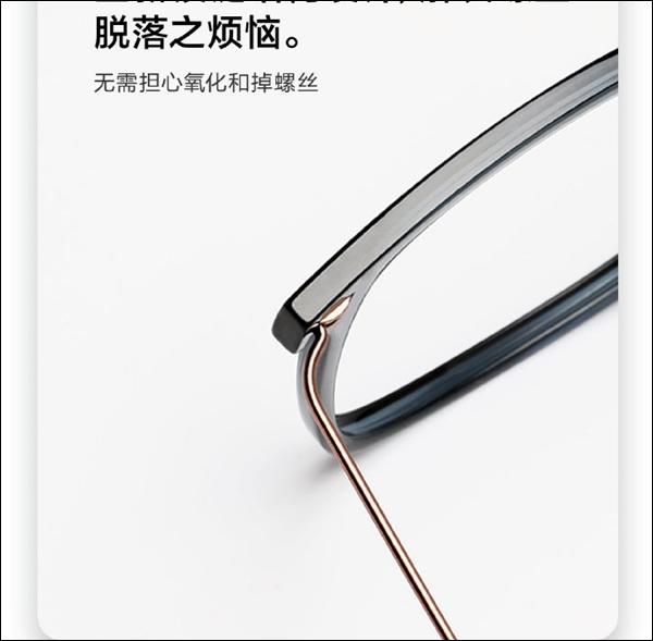 Xiaomi ra mắt kính bảo vệ mắt khỏi ánh sáng xanh: Phù hợp với người dùng máy tính nhiều, giá 500.000 đồng - Ảnh 3.