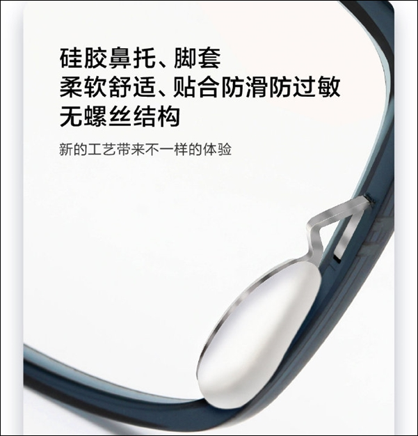 Xiaomi ra mắt kính bảo vệ mắt khỏi ánh sáng xanh: Phù hợp với người dùng máy tính nhiều, giá 500.000 đồng - Ảnh 4.