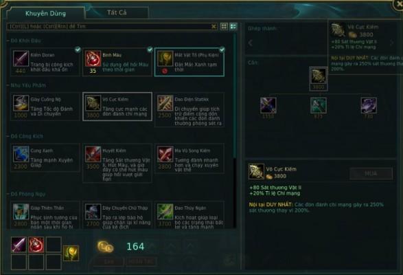 LMHT: Toàn item phế chẳng ai thèm mua, Riot chuẩn bị xóa sạch cho rộng chỗ - Ảnh 3.