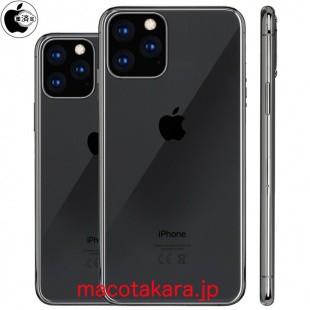 Thiết kế mới của iPhone 3 camera sẽ có một thay đổi khiến các fan của Apple thất vọng - Ảnh 1.