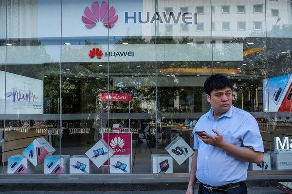 Lệnh cấm của Mỹ đối với Huawei đã cắt đứt gót chân Achilles của ngành công nghệ cao Trung Quốc - Ảnh 1.