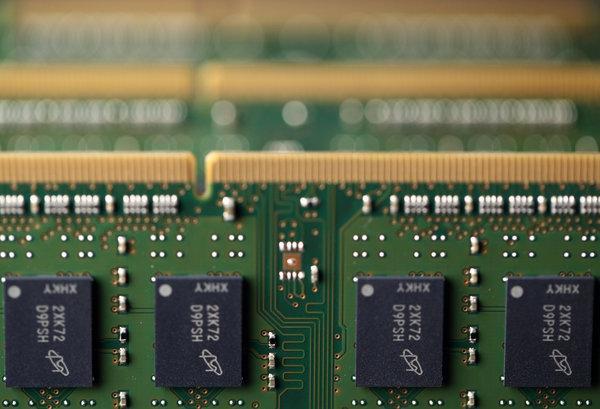 Lệnh cấm của Mỹ đối với Huawei đã cắt đứt gót chân Achilles của ngành công nghệ cao Trung Quốc - Ảnh 2.