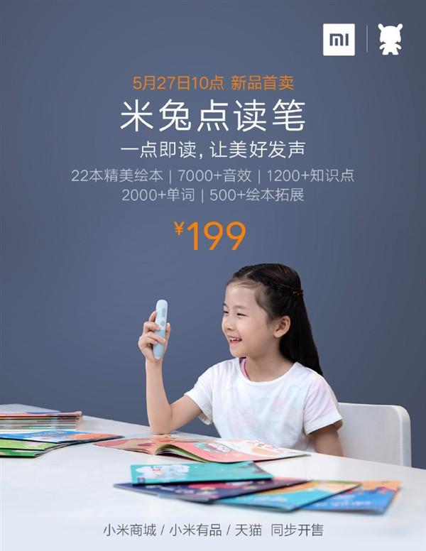 Xiaomi ra mắt bút chấm đọc Mi Bunny dành cho trẻ em, giá chỉ 670.000 đồng - Ảnh 2.