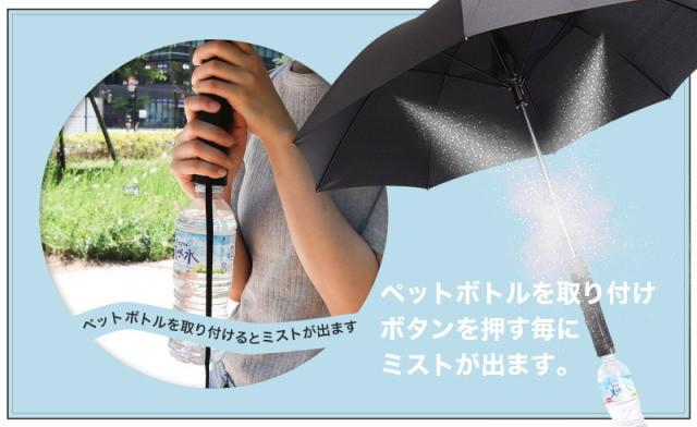Nhật Bản ra mắt ô gắn quạt phun sương, giá 1,3 triệu, chạy bằng 4 quả pin AA - Ảnh 3.