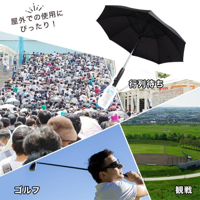 Nhật Bản ra mắt ô gắn quạt phun sương, giá 1,3 triệu, chạy bằng 4 quả pin AA - Ảnh 6.