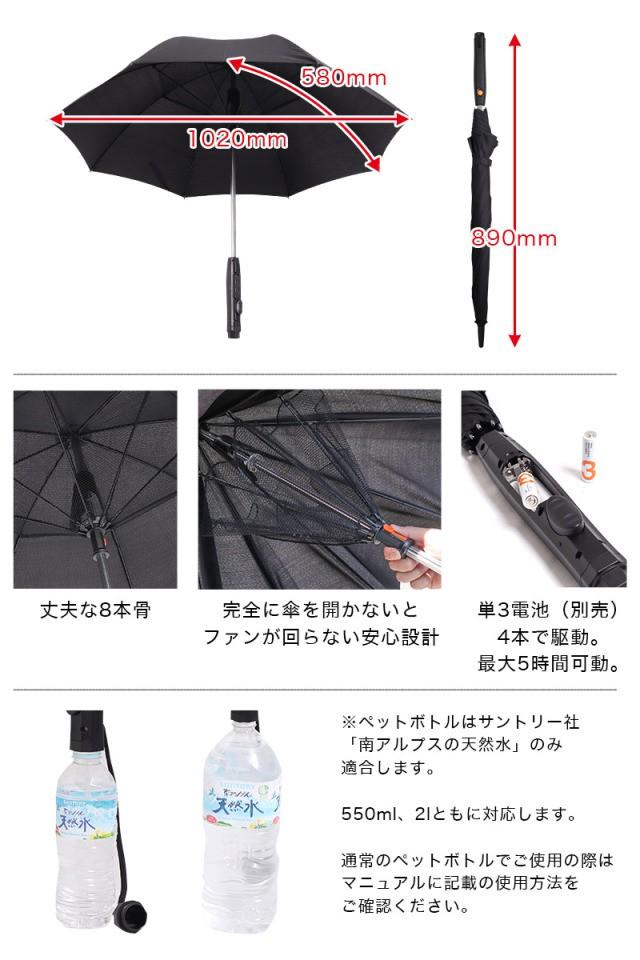 Nhật Bản ra mắt ô gắn quạt phun sương, giá 1,3 triệu, chạy bằng 4 quả pin AA - Ảnh 7.