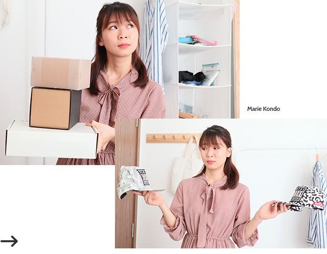 Học cách bố trí căn phòng của mình theo phong cách tối giản như Marie Kondo - Ảnh 4.