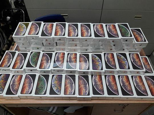 Tình tiết mới vụ Bộ Công an khám xét chuỗi cửa hàng Nhật Cường Mobile - Ảnh 1.