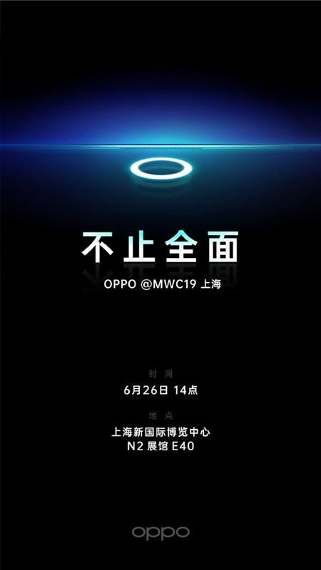 OPPO sẽ trình làng smartphone có camera ẩn dưới màn hình đầu tiên trên thế giới vào ngày 26 tháng 6 - Ảnh 1.