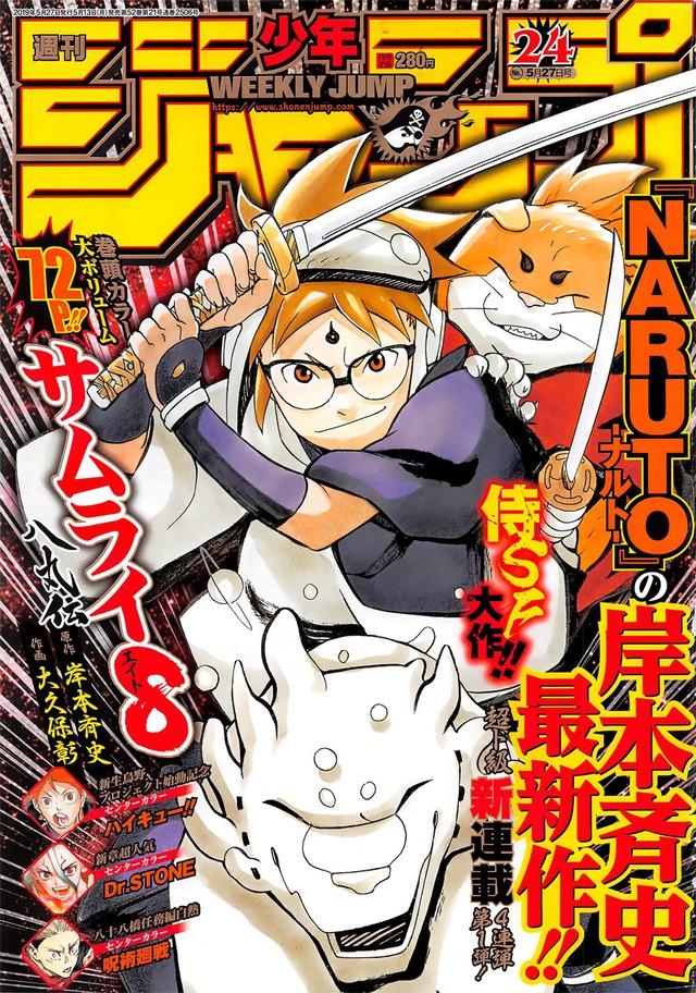 Với nội dung hấp dẫn, Samurai 8 xứng đáng là con đẻ của Naruto chứ không phải Boruto - Ảnh 1.
