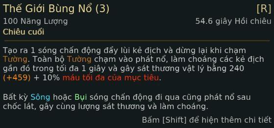 """LMHT: Đang bị người chơi """"hắt hủi"""", Qiyana vẫn là một vị tướng tiềm năng có thể trở thành trùm meta như Yuumi - Ảnh 3."""