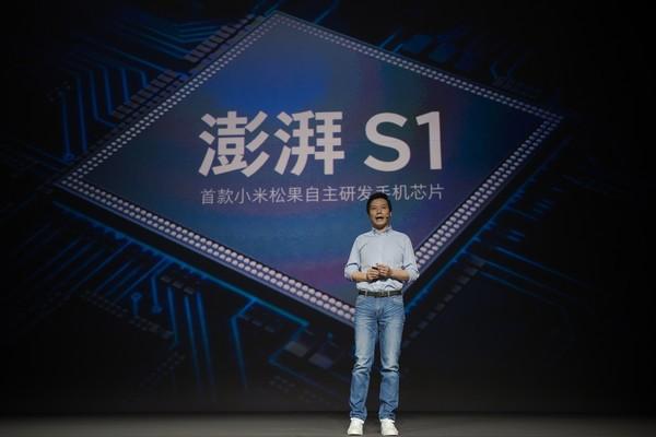 Chưa từ bỏ nỗ lực tự thiết kế chip, Xiaomi tăng cường đầu tư cho các công ty ngoài - Ảnh 2.