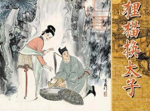 """Bí ẩn kỳ án """"Ly miêu hoán Thái Tử"""" mà Bao Thanh Thiên đã phá cứu cả cơ nghiệp nhà Tống - Ảnh 4."""