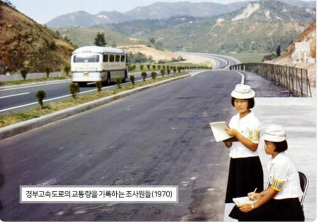 Cao tốc Bắc Nam Gyeongbu: Biểu tượng cho tinh thần dám nghĩ dám làm của người Hàn Quốc - Ảnh 1.