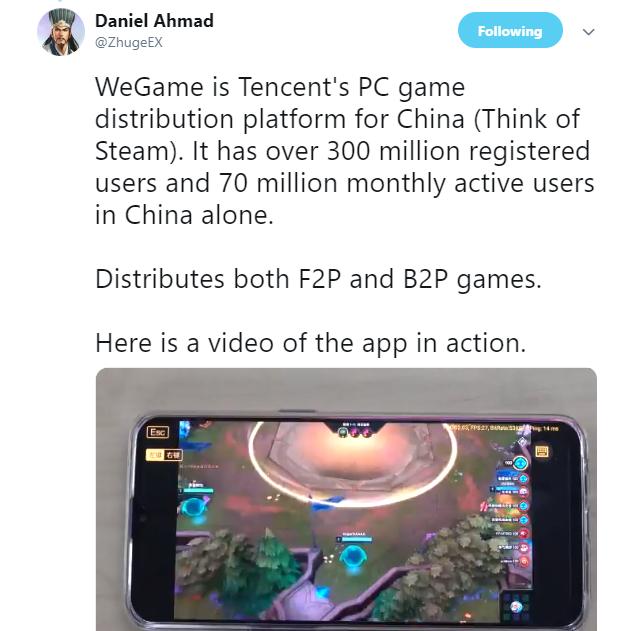 LMHT: Tencent ra mắt ứng dụng cho phép game thủ chơi LMHT phiên bản Client PC ngay trên di động - Ảnh 3.