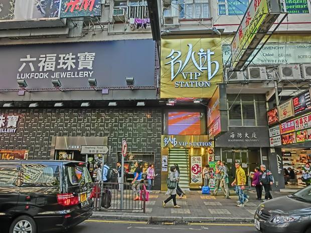 Bất ngờ chưa? Ở Hong Kong có 3 con đường mang tên Hà Nội, Sài Gòn và Hải Phòng này! - Ảnh 5.