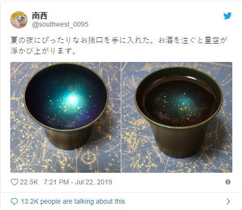 Nhật Bản: nhấp ly rượu sake, được lên ngay vũ trụ - Ảnh 4.