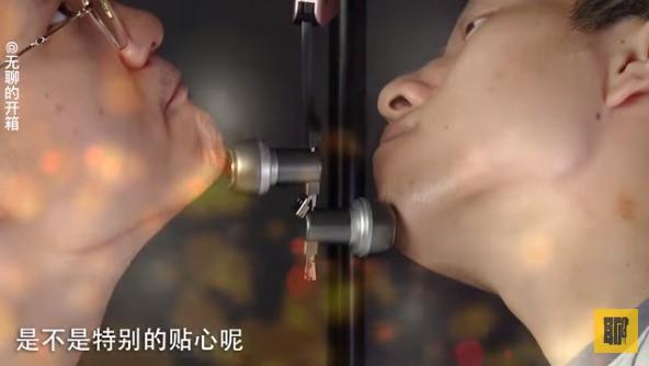 Trung Quốc: biến điện thoại Android thành máy cạo râu trong chỉ trong vài giây bằng thứ này - Ảnh 7.