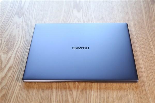 Intel và Microsoft sẽ tiếp tục hỗ trợ kỹ thuật cho Huawei - Ảnh 1.