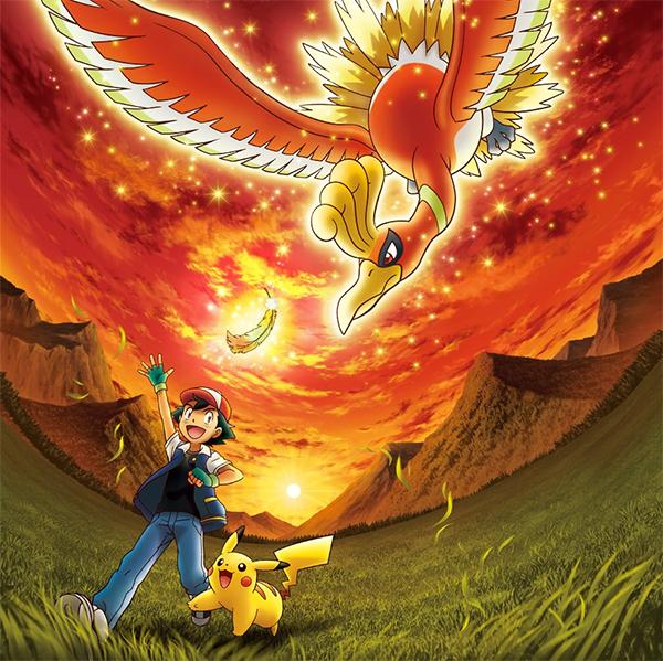 Đừng chê bai Ho-oh nữa, nó không phải Pokemon huyền thoại phế nhất như bạn tưởng đâu! - Ảnh 5.