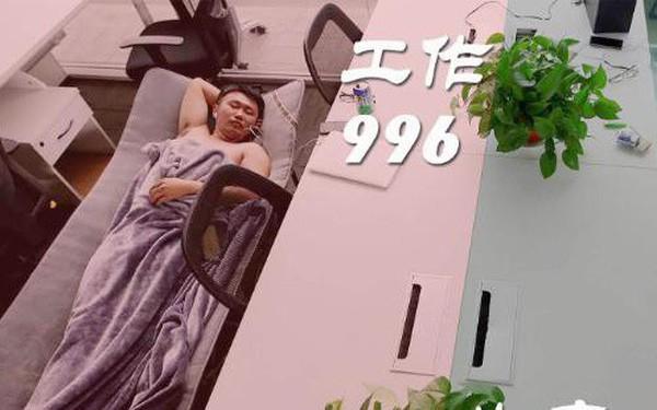 '996 rule' - Luật ngầm biến Alibaba, Tencent thành những khủng long trăm tỷ USD - Ảnh 1.