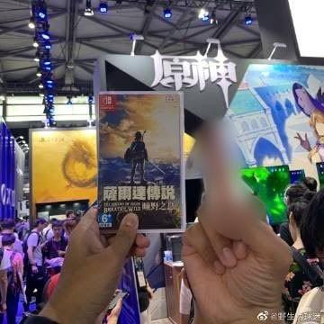 Phản đối game đạo nhái của Trung Quốc, người hâm mộ khủng bố NPH ngay tại hội chợ game - Ảnh 4.