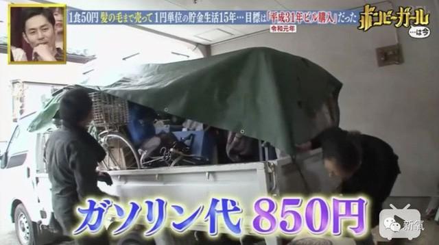 Cô gái tiết kiệm nhất Nhật Bản: Ngày tiêu không quá 40K, về hưu sớm tuổi 33 khi sở hữu 3 căn nhà trị giá chục tỷ - Ảnh 6.