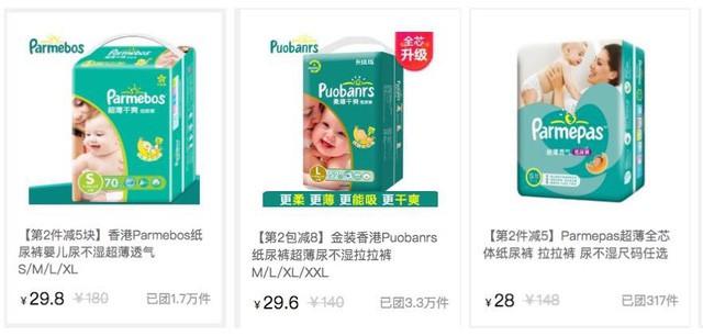"""Mô hình mua chung """"thần thánh"""" của Pinduoduo, biến người dùng thành nhân viên sale, 4 năm lập nên đế chế 39 tỷ USD, khiến cả Alibaba và JD khiếp sợ - Ảnh 5."""