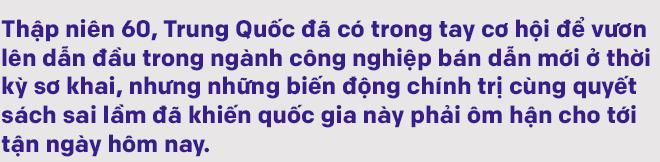 Vì sao Trung Quốc kém xa Mỹ trong lĩnh vực bán dẫn: Câu chuyện về kẻ bắt chước đại tài không thể copy tính sáng tạo - Ảnh 1.