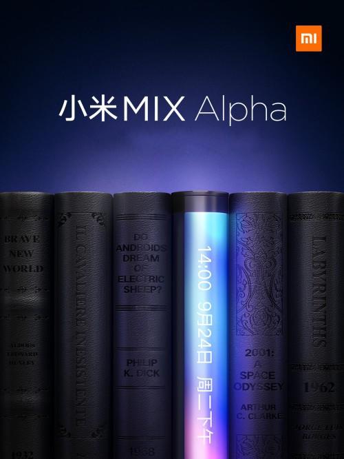 Xiaomi xác nhận Mi Mix Alpha: Màn hình thác nước hay màn hình gập? - Ảnh 1.