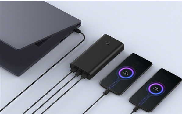 Xiaomi ra mắt sạc dự phòng Mi Power Bank 3 Pro bản mới: Sạc nhanh 2 chiều 50W, 20000mAh, sạc được laptop, giá gần 1 triệu đồng - Ảnh 1.