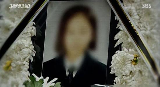 Lật lại vụ án móng tay sơn đỏ của nữ sinh người Pocheon, Hàn Quốc - có thể hay không tìm được hung thủ? - Ảnh 1.