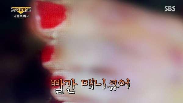 Lật lại vụ án móng tay sơn đỏ của nữ sinh người Pocheon, Hàn Quốc - có thể hay không tìm được hung thủ? - Ảnh 6.