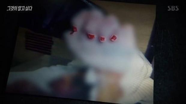 Lật lại vụ án móng tay sơn đỏ của nữ sinh người Pocheon, Hàn Quốc - có thể hay không tìm được hung thủ? - Ảnh 4.