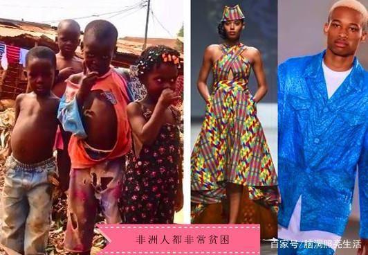 7 khái niệm sai lầm thường thấy mỗi khi ta nhắc tới Châu Phi - Ảnh 6.