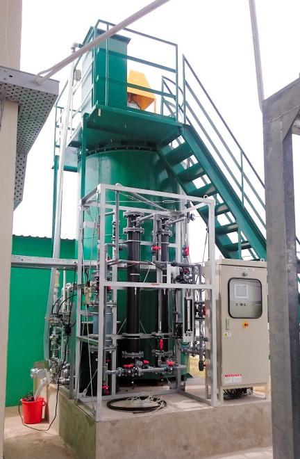 Sử dụng bùn ao, rơm và chất thải, đội ngũ các nhà khoa học Nhật Bản và Việt Nam tạo ra hệ thống sản xuất điện hiệu quả nhất thế giới - Ảnh 1.