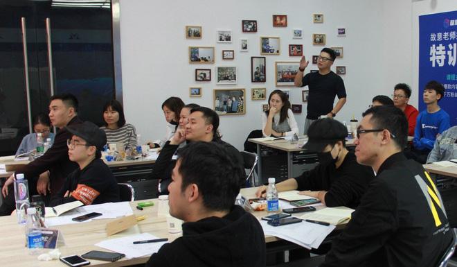Thâm nhập lò dạy làm giàu bằng TikTok tại Trung Quốc: Học phí siêu đắt, học viên không cần nổi tiếng, chỉ cần tiền - Ảnh 3.