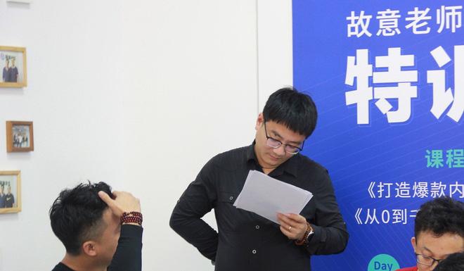 Thâm nhập lò dạy làm giàu bằng TikTok tại Trung Quốc: Học phí siêu đắt, học viên không cần nổi tiếng, chỉ cần tiền - Ảnh 5.