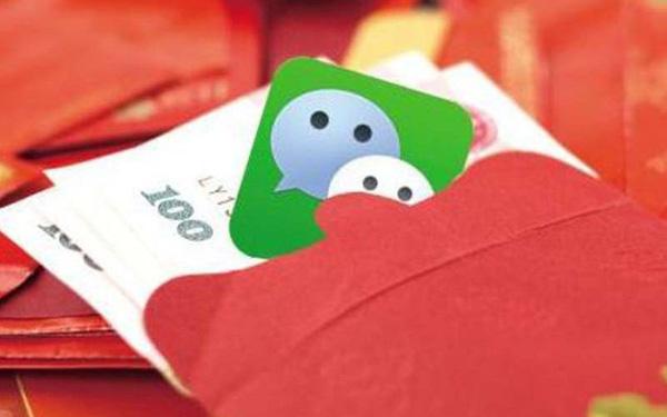 Nhân viên Alibaba, Xiaomi, Baidu dậy sóng: WeChat Pay thưởng tết 10 tháng lương, ngoài ra mỗi người nhận thêm hơn 600 triệu đồng - Ảnh 1.