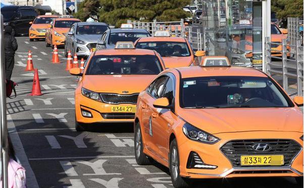 Ứng dụng gọi xe Hàn Quốc tiến vào thị trường Việt Nam, chọn Đà Nẵng làm cứ điểm xuất phát - Ảnh 1.