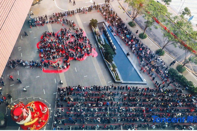 Virus viêm phổi lạ hoành hành, ông chủ Tencent hủy luôn truyền thống phát lì xì nhân viên - Ảnh 1.