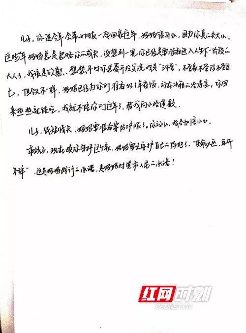 Nữ bác sĩ sắp về hưu tình nguyện quay lại bệnh viện trực chiến vì dịch viêm phổi Vũ Hán, bức thư xin lỗi con trai dậy sóng cộng đồng mạng - Ảnh 3.