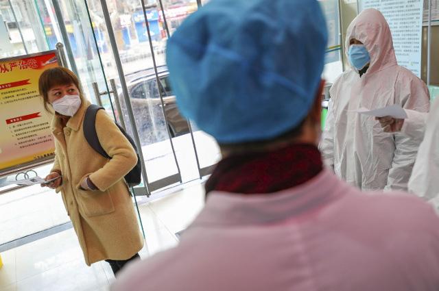 Ứng dụng dùng AI để kiểm tra người tiếp xúc với virus Vũ Hán, mới ra mắt 2 ngày đã có 21 triệu người sử dụng - Ảnh 2.