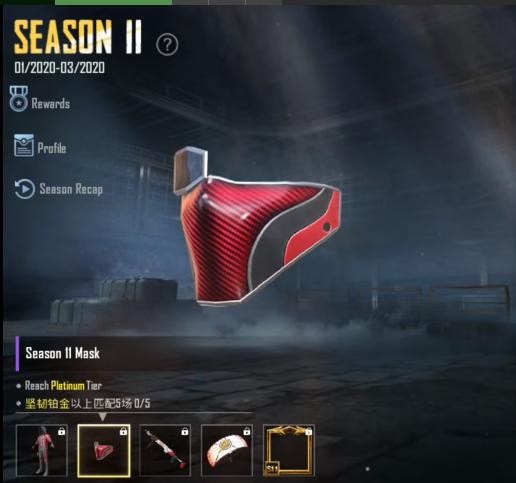 PUBG Mobile: Hé lộ phần thưởng Rank mùa 11 gồm toàn skin súng, dù và Khung Avatar cực chất - Ảnh 3.