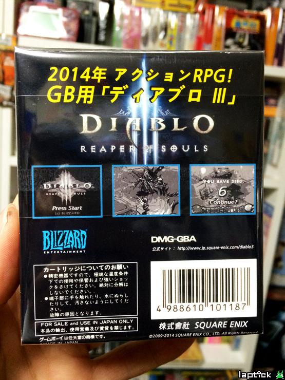 Độc đáo phiên bản Diablo III: Reaper of Souls trên Gameboy 7
