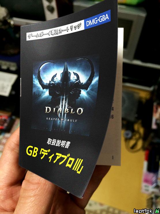 Độc đáo phiên bản Diablo III: Reaper of Souls trên Gameboy 14